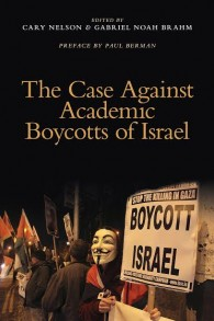 New book probes the growing impact of BDS on academia (The Times of Israel)